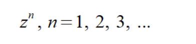 степень комплексного числа