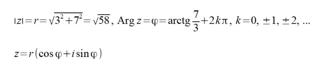 Комплексное число в тригонометрической форме