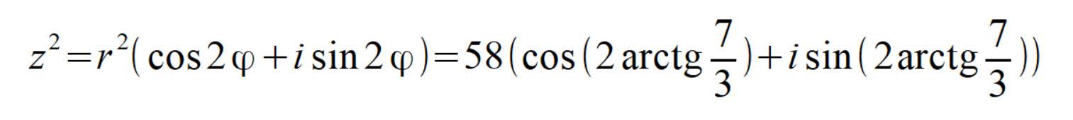 применение формулы муавра
